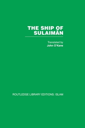 The Ship of Sulaiman