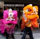 Foreign Bridge: A journey of a boy from an old culture in a new land by JMChang