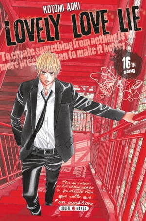 Lovely Love Lie T16 by Kotomi Aoki