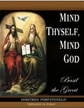 Mind Thyself, mind God a4fa38c3-bbd1-4704-aaf8-caab8c73a235