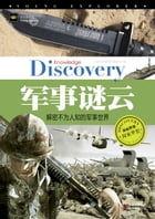 Secrets on Military: Decode the mysterious military world by Editorial Committee of Student Explorer