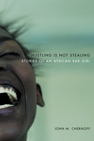 Hustling Is Not Stealing Stories of an African Bar Girl
