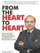 From the Heart to Heart by Rajesh 'Chetan'