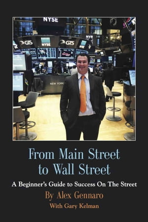 From Main Street to Wall Street