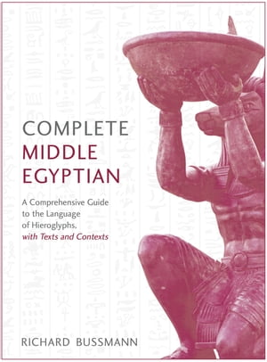 Complete Middle Egyptian A New Method for Understanding Hieroglyphs: Reading Texts in Context