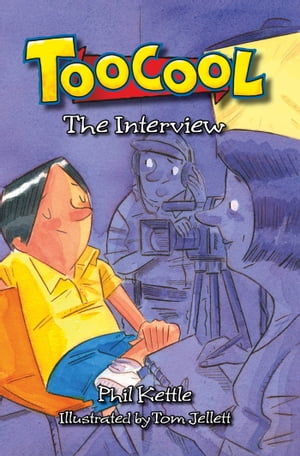 Toocool: The Interview