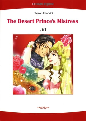 THE DESERT PRINCE'S MISTRESS (Harlequin Comics): Harlequin Comics by Sharon Kendrick