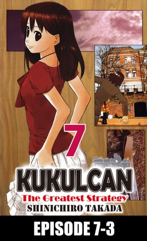 KUKULCAN The Greatest Strategy