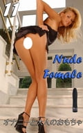 Nude Female 11 7403d329-1f60-4ff2-a7bf-a672b61be1dc