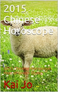 2015 Chinese Horoscope