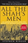 All the Shah's Men Cover Image
