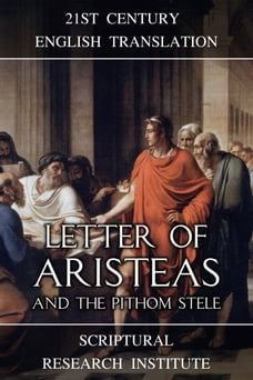 Letter of Aristeas and the Pithom Stele