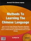 Methods To Learning The Chinese Language 164f3e6b-752a-4c1b-be3b-88ef744515d9