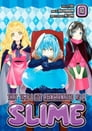 That Time I got Reincarnated as a Slime 10 Cover Image