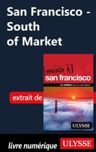 San Francisco - South of Market by Alain Legault