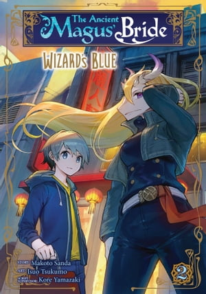 The Ancient Magus' Bride: Wizard's Blue Vol. 2 by Makoto Sanda