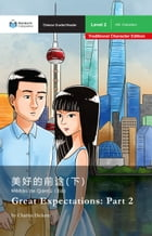 Great Expectations: Part 2: Mandarin Companion Graded Readers: Level 2, Traditional Chinese Edition by Charles Dickens