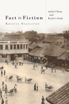 Fact in Fiction: 1920s China and Ba Jin's Family by Kristin Stapleton