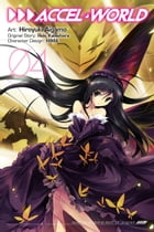 Accel World, Vol. 4 (manga) by Reki Kawahara