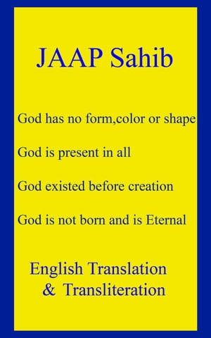 Jaap Sahib - English Translation & Transliteration