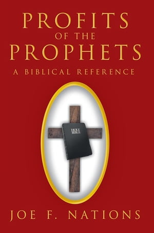 Profits of the Prophets: A Biblical Reference