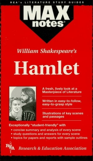 Hamlet (MAXNotes Literature Guides) by Joanne Miller