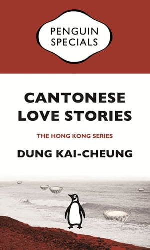 Cantonese Love Stories: Twenty-five Vignettes of a City: Penguin Specials: Penguin Specials by Dung Kai-cheung