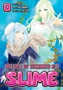 That Time I got Reincarnated as a Slime 4 Cover Image
