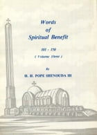 Words of Spiritual Benefit Vol. 3 by H.H. Pope Shenouda III