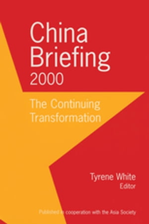 China Briefing 1997-1999: A Century of Transformation