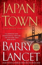 Japantown Cover Image