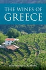 The wines of Greece Cover Image