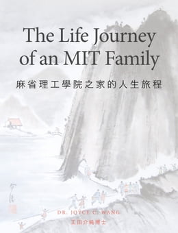 Book The Life Journey of an MIT Family by Joyce Wang