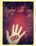 L'inglese nella mano by Miss Air