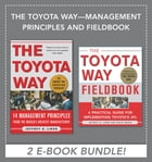 The Toyota Way: Management Principles and Fieldbook (EBOOK) by Jeffrey Liker