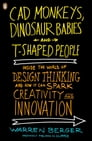 CAD Monkeys, Dinosaur Babies, and T-Shaped People Cover Image