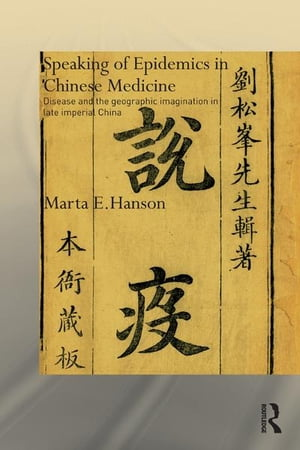 Speaking of Epidemics in Chinese Medicine Disease and the Geographic Imagination in Late Imperial China