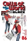 Cells at Work! CODE BLACK 6 Cover Image
