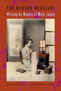 Book The Modern Murasaki: Writing by Women of Meiji Japan by Rebecca Copeland