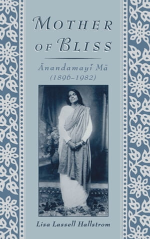 Mother of Bliss =Anandamay=i M=a