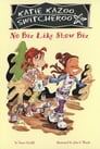 No Biz Like Show Biz #24 Cover Image