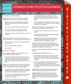 Common Core State Standards: Language Arts 8th Grade: (Speedy Study Guides) by Speedy Publishing