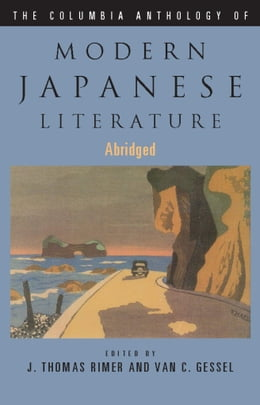Book The Columbia Anthology of Modern Japanese Literature by J. Thomas Rimer