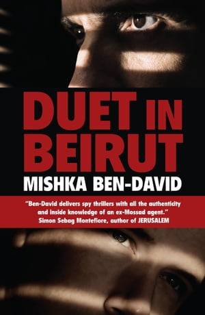 Duet in Beirut