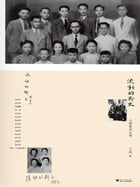 Flowing Refinement: Biography of the Zhang Family in Hefei by Wang Dao