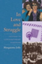 In Love and Struggle: Letters in Contemporary Feminism by Margaretta Jolly