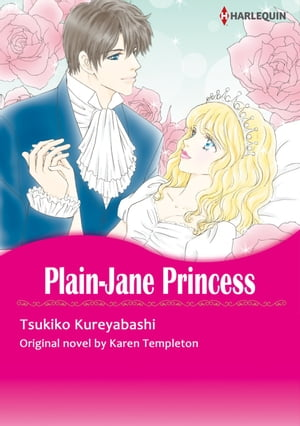PLAIN-JANE PRINCESS (Mills & Boon Comics): Mills & Boon Comics by Karen Templeton