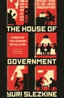 The House of Government Cover Image