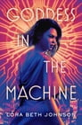 Goddess in the Machine Cover Image