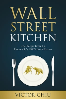 Book Wall Street Kitchen by Victor Chiu